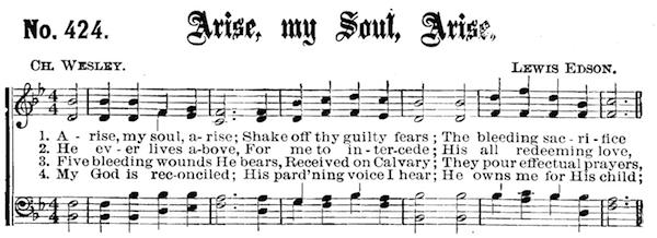 Arise-My-Soul-Arise1